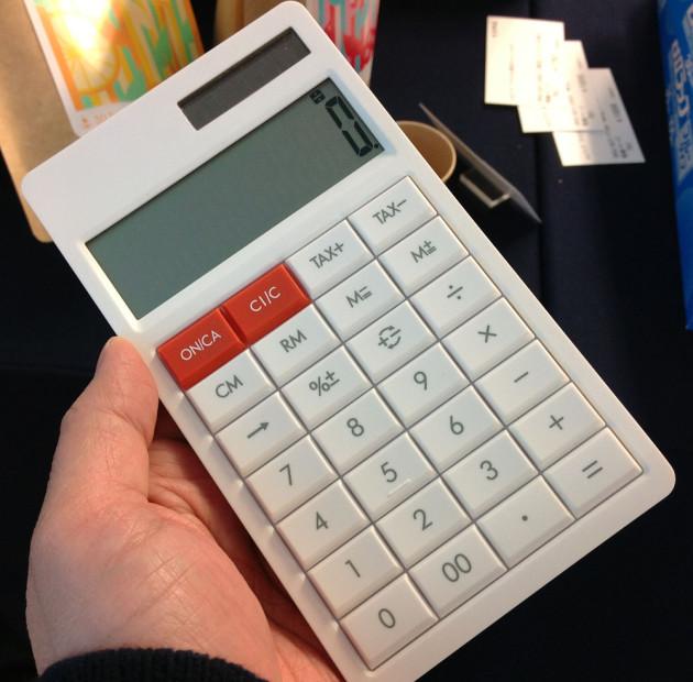 アスクルカシオコラボ電卓