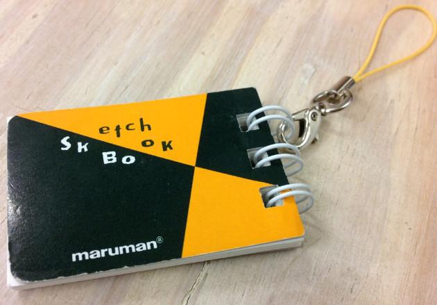 豆スケッチブックbyマルマン