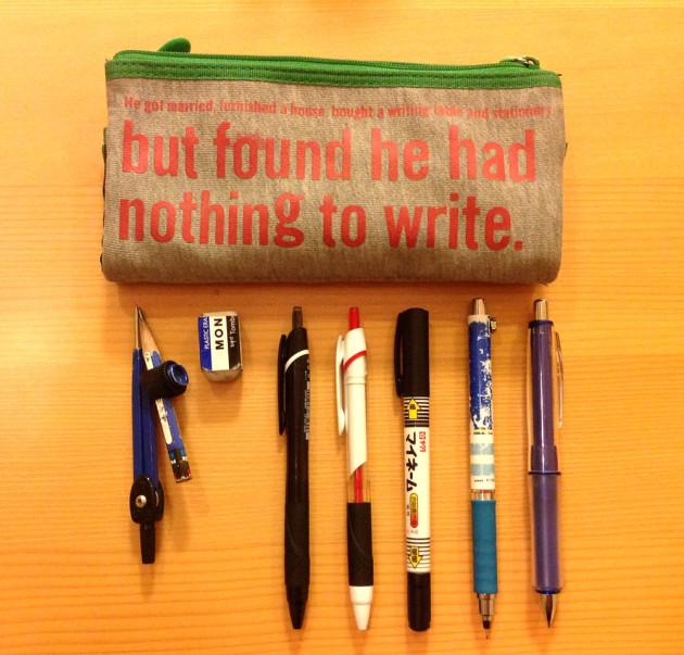 高校1年生の筆箱