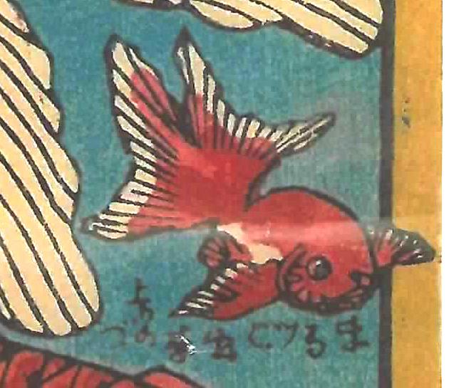 立体の紙金魚