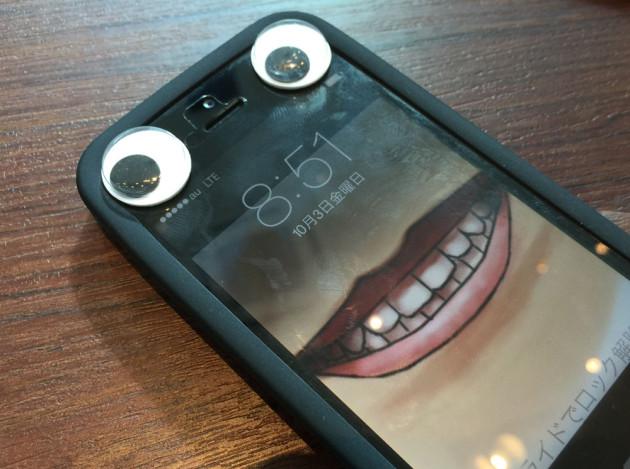 小野さんのiPhoneに動眼