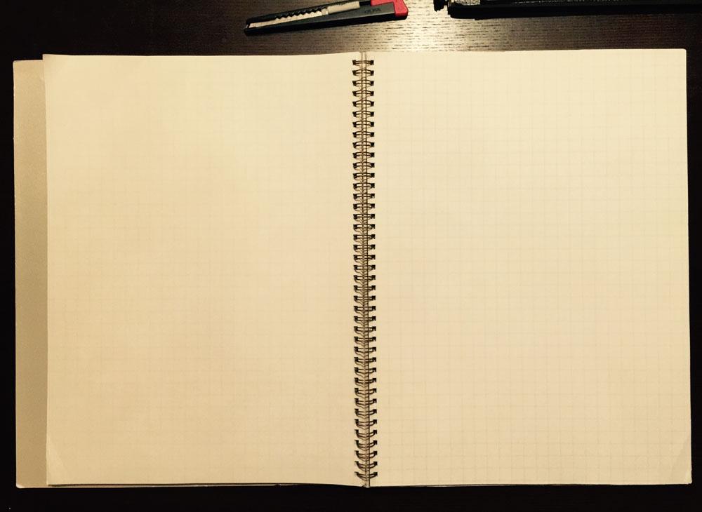 【世界地図柄のA3ノート】こどもにもらったノートはスクラップ用にしよう。