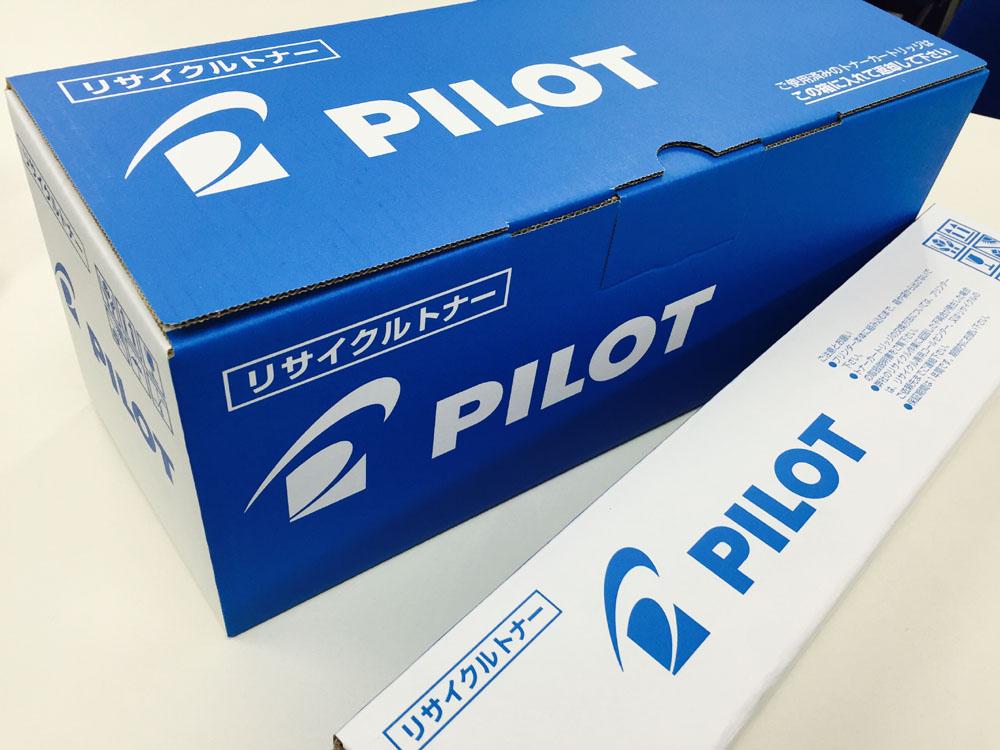 【PILOT/リサイクルトナーカートリッジ】何でペンメーカーさんがこの事業をやっているのか直球で聞いてみた。