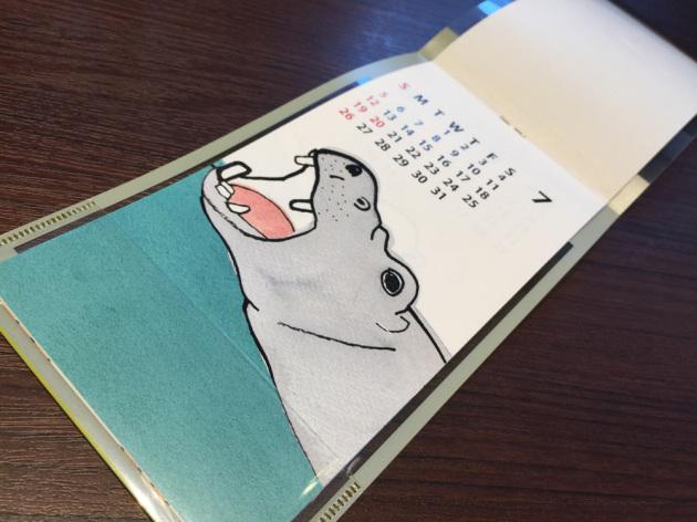 動物園カレンダー