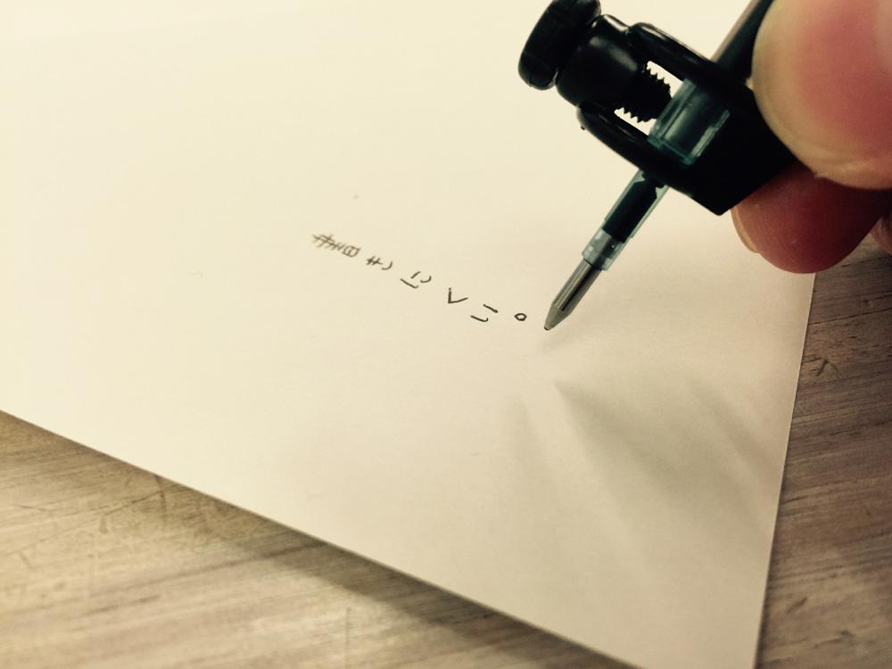 【第105回文具朝活会/議事録】uni鉛筆の空きケース、石鹸の空き箱、先折れペン試作、カリグラフィ用つけペン、ひまし油