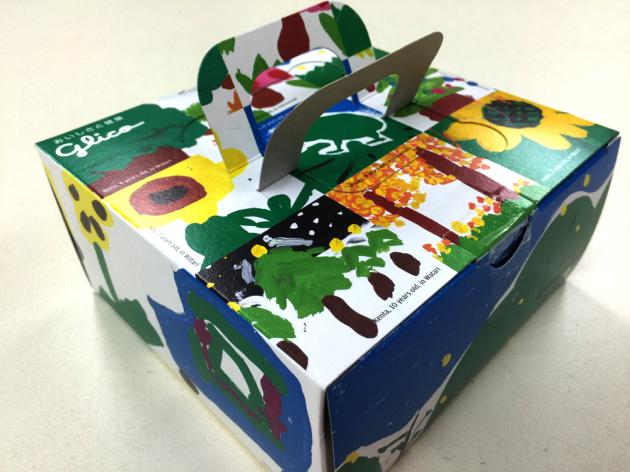 アスクルお菓子のラブリーボックス