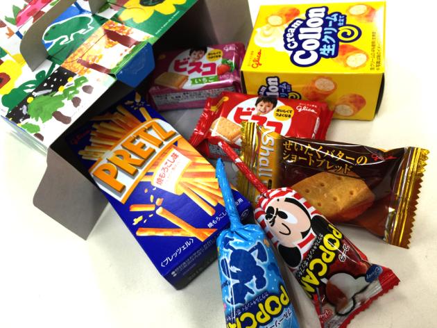 お菓子のラブリーボックス