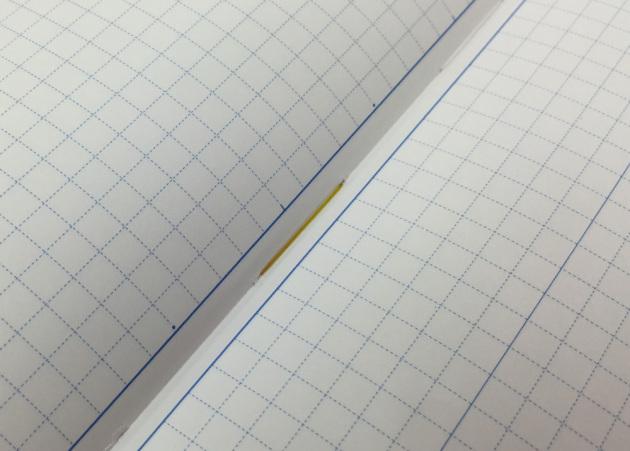 綴じ糸がレインボーな研究ノート