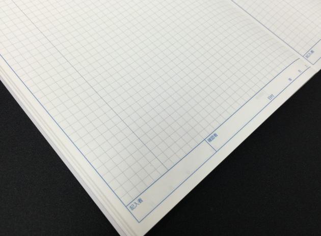 研究ノートのページの終わりにはサイン欄が。