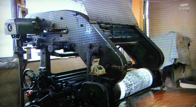 活版の新聞印刷