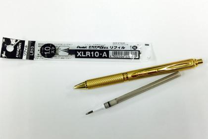 【ぺんてる/エナージェルノック式ゴールド】どうしてジェルインキの太ペンが好きなのか?