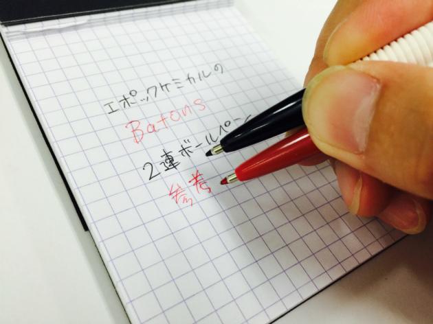 エポックケミカルの油性二連ペン