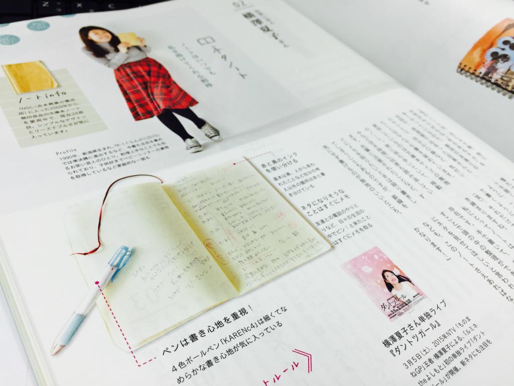 【ぺんてる/カレンC4/リフィルBKSSN5】ものまね芸人、横澤夏子さんの人柄がよすぎる件