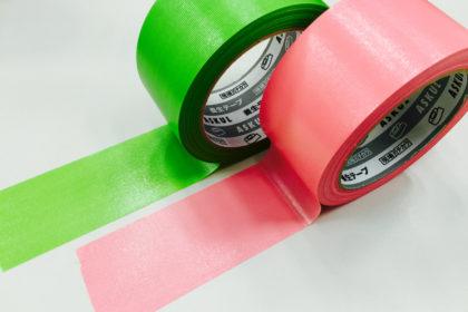 【アスクル/現場のチカラ/養生テープ】使うのがもっと楽しくなるカラフルラインナップが新登場。