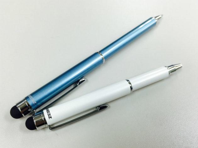 スタイラス伸縮ペン