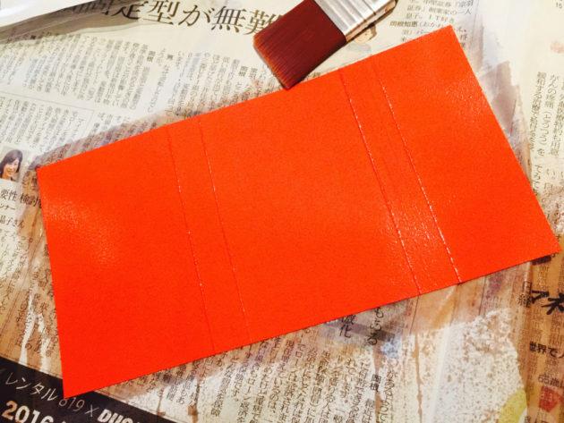 画用紙に柿渋を塗る