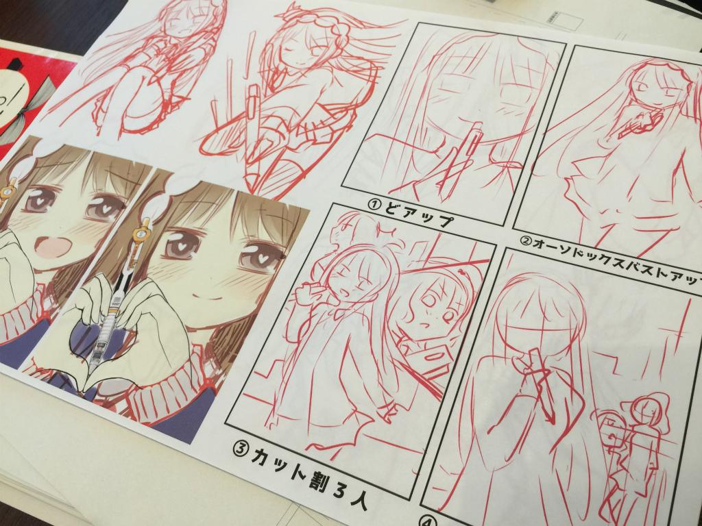 【ヤングガンガンコミックス/文具少女ののの】マンガの世界の裏側を星屑七号先生に見せていただいた。