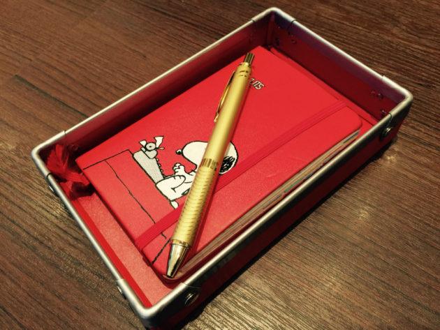 あなたの小道具箱