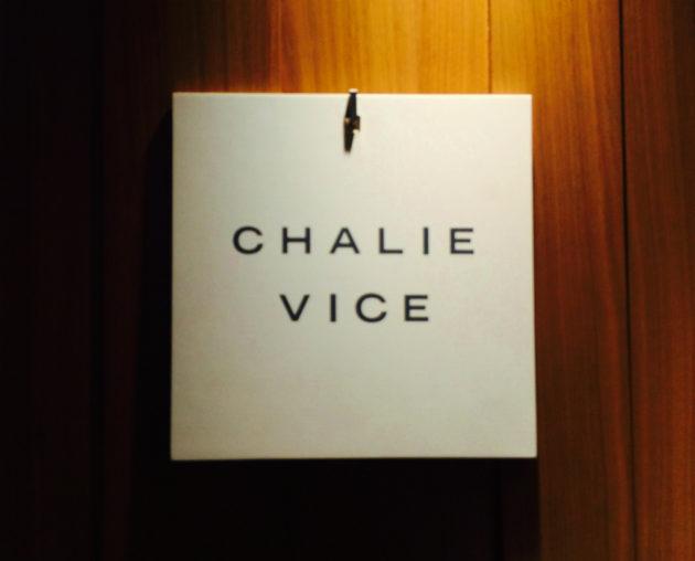 チャーリーヴァイス