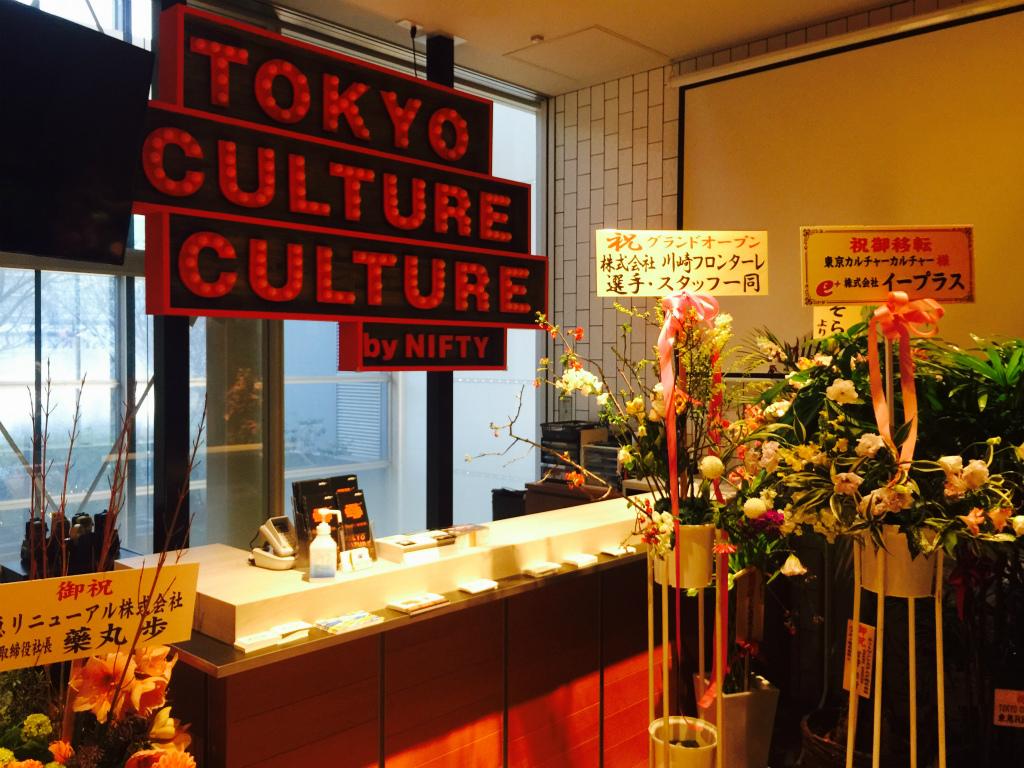 【東京カルチャーカルチャー/文具祭り】お台場から渋谷に移転したサブカルの殿堂を下見してきた!