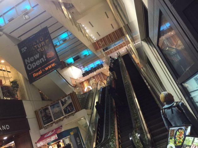 渋谷のカルカル