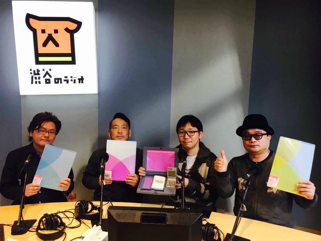 【渋谷のラジオ/渋谷のカルカル】福山雅治さんもファウンダーの地域ラジオでお話させていただきました。