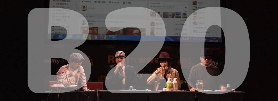 文具朝活会・文具祭り主催者の文房具ブログ~BUNGULOG