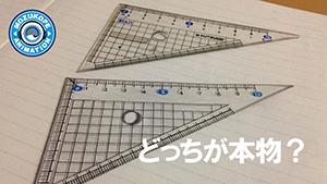 天才ジオラマアニメーターMozu初のプロダクト、落書き錯視ノートを作りたい!