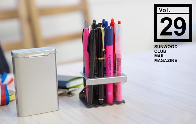 【ウェブマガジン:ココジカ/ボールペン取材】「もういちど、手で書く楽しさ。気持ちがアガる、魅惑の筆記具」