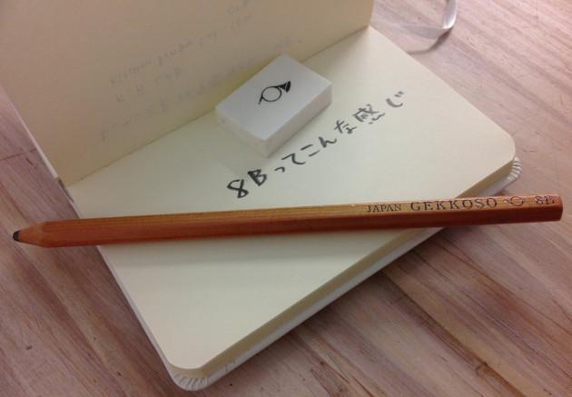 月光荘の8B鉛筆の書き味