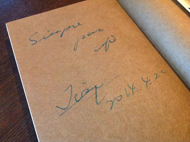 川島良彰さんのサイン