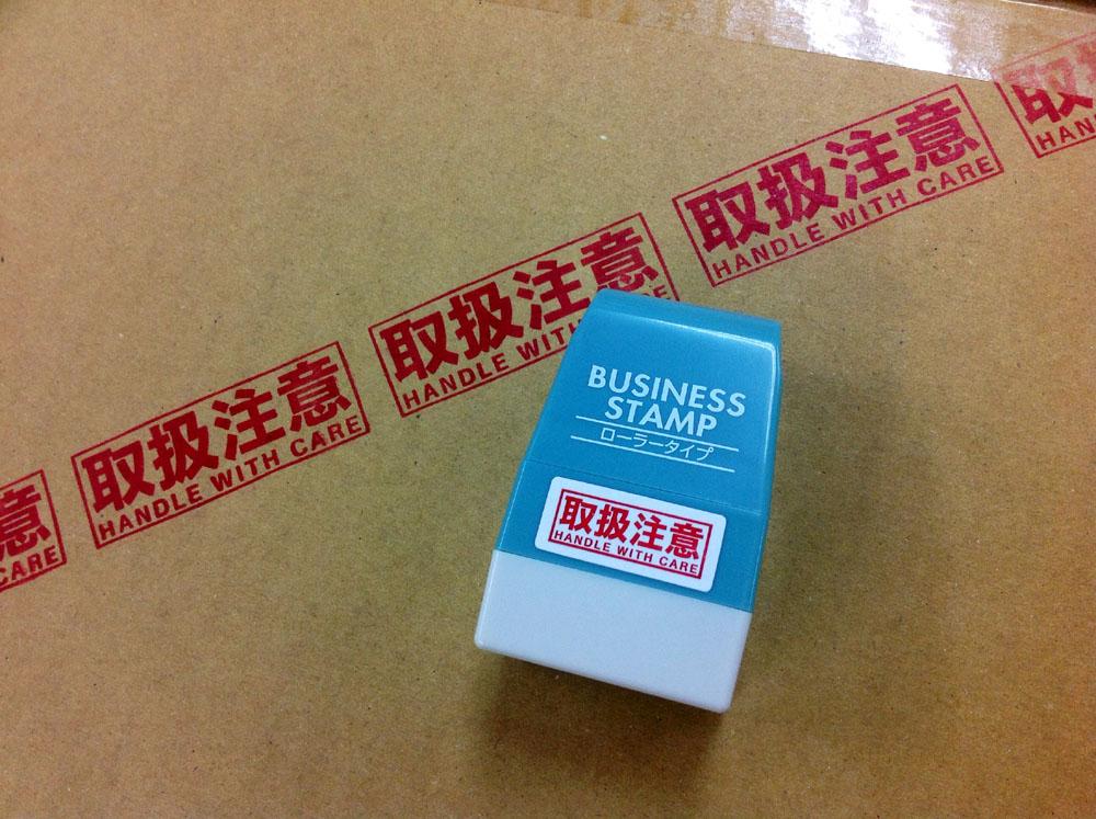 【シャチハタ/ビジネススタンプローラータイプ】コロコロ系スタンプ全盛。ビジネスシーンにも登場!