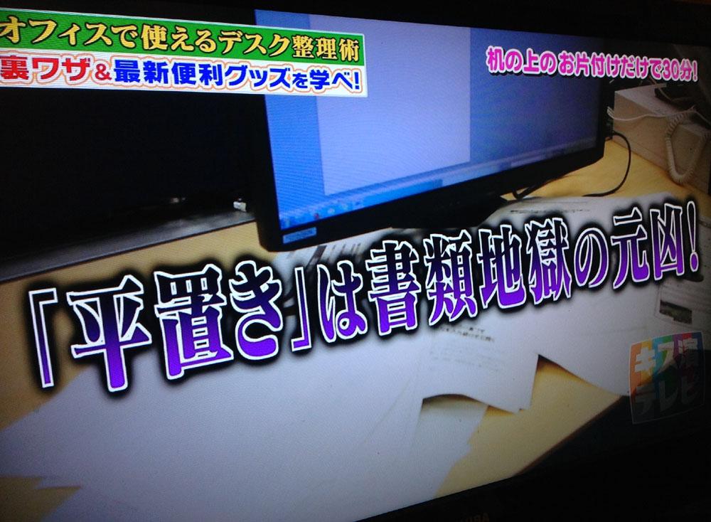 【テレビ朝日/キス濱テレビ】なんというか、テーマを提供みたいな?微妙な、、、