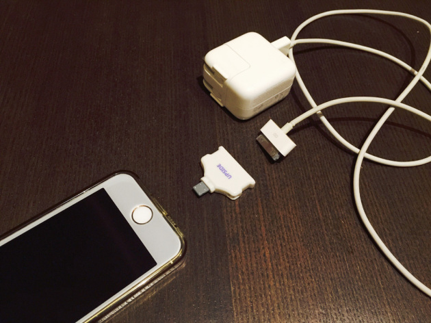 iPhone+lightning+dock