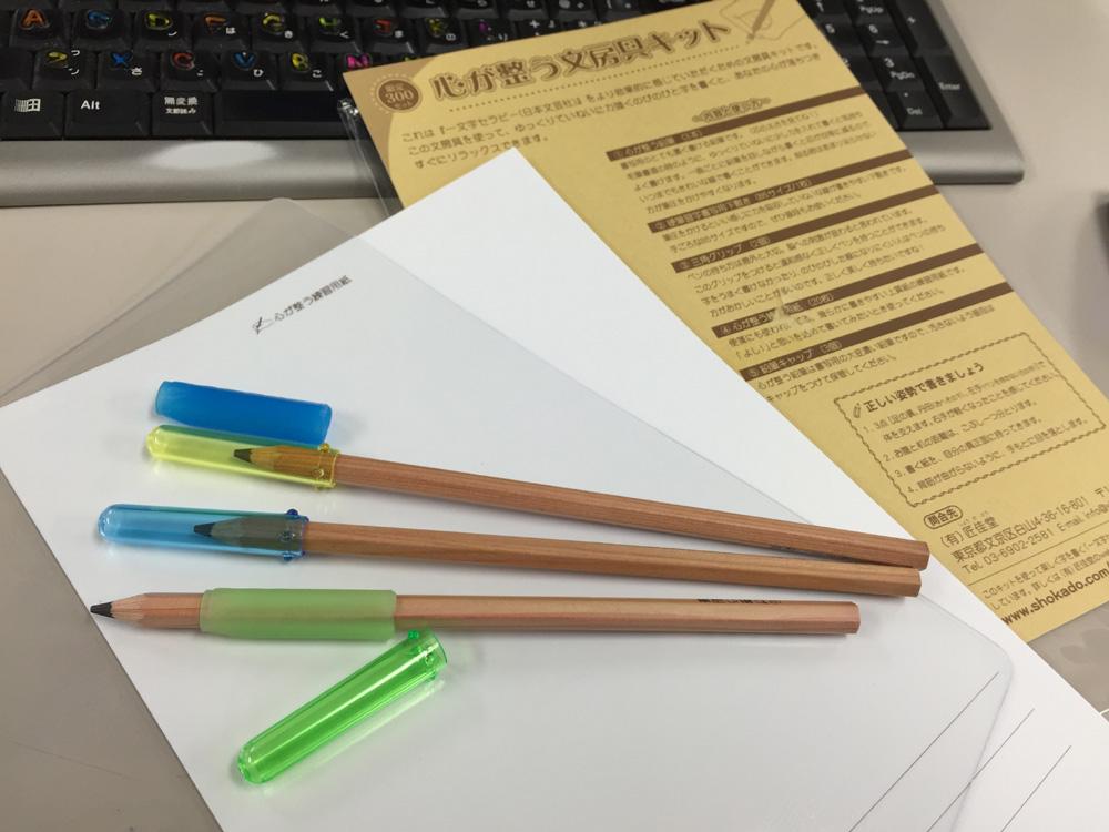 【第108回文具朝活会/議事録】筆跡診断士、林香都恵先生の「一文字セラピー」が大好評なり。