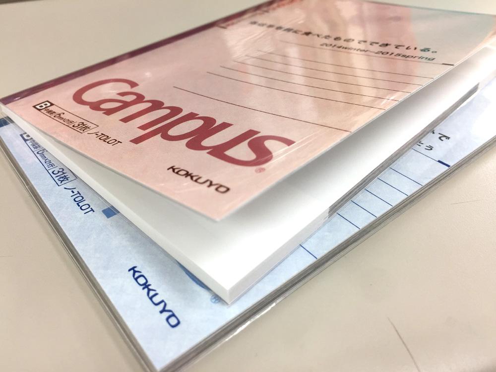【TOLOT/コクヨキャンパスノート】スマホの写真でカンタンに作れるフォトブックが届いた。