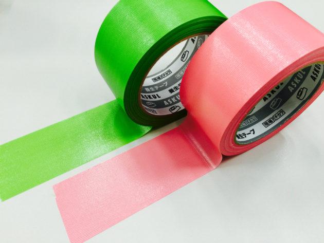 カラーの養生テープ