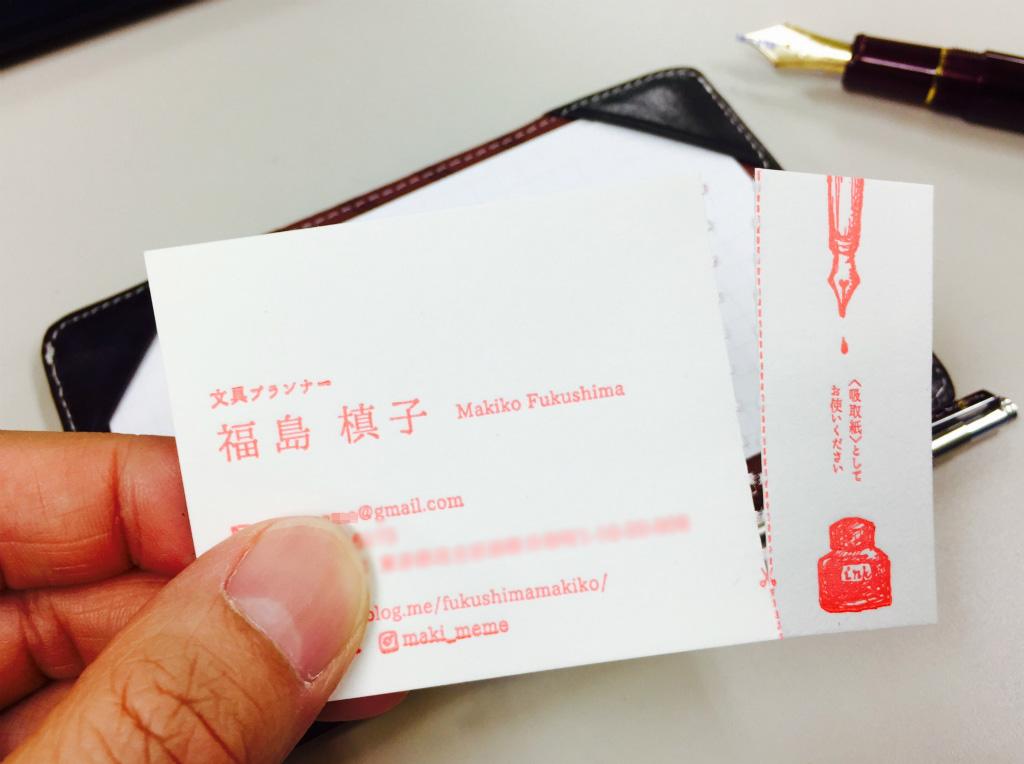 【神戸派工場/福島槙子さんの名刺】まきさんの「使える活版名刺」が本当に使えるのか試してみた。