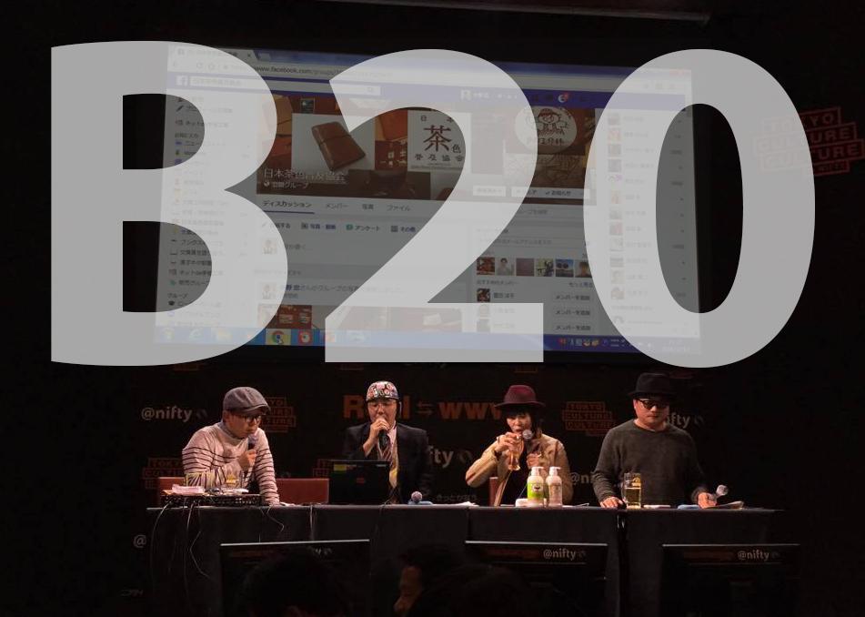 【東京カルチャーカルチャー/第20回文具祭り】チケットが値上がりになります。なぜ?でも!