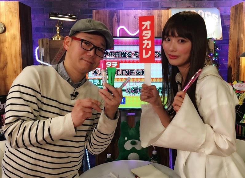 【AbemaTV・内田理央のオタカレ募集中!】なんとなんとのオタカレ判定いただきました! #オタカレ