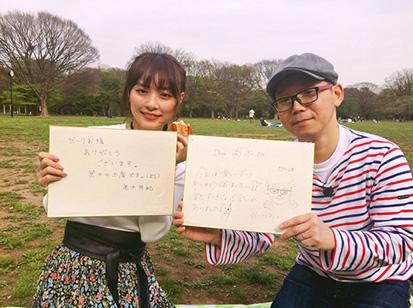 【AbemaTV・内田理央のオタカレ募集中!】だーりおさんとのデートロケの様子が放送されました。万年筆とインクと、なぜか和紙。